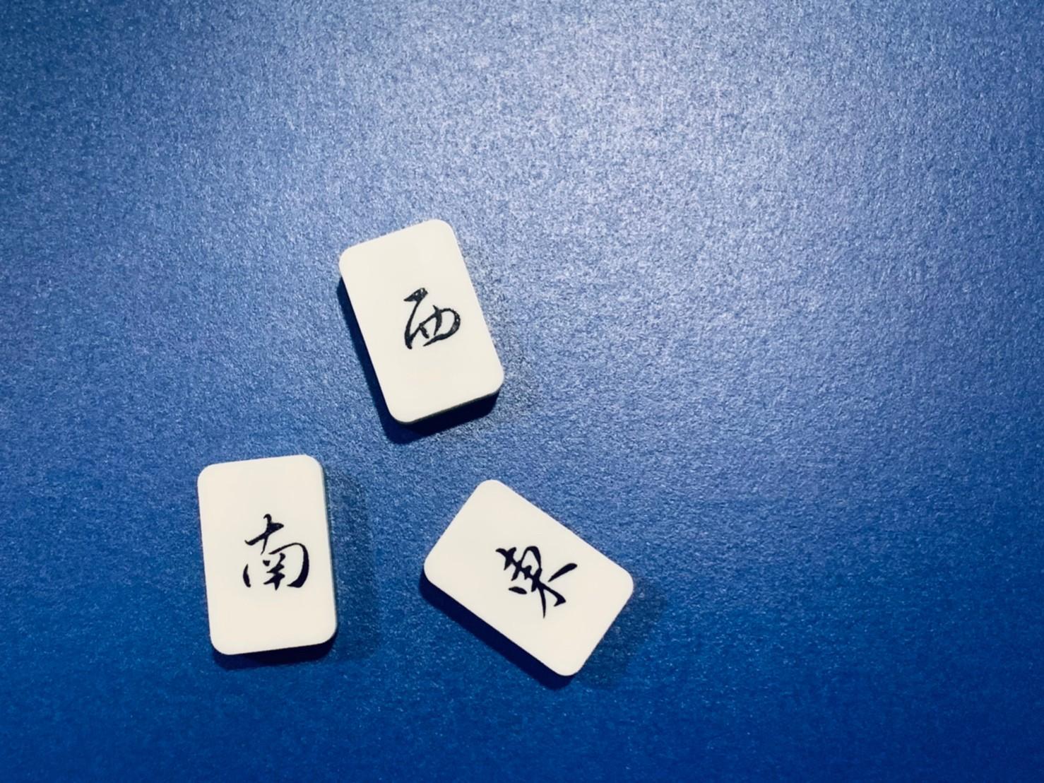 三人麻將怎麼玩 ?  聽牌、打牌規則是什麼 ?