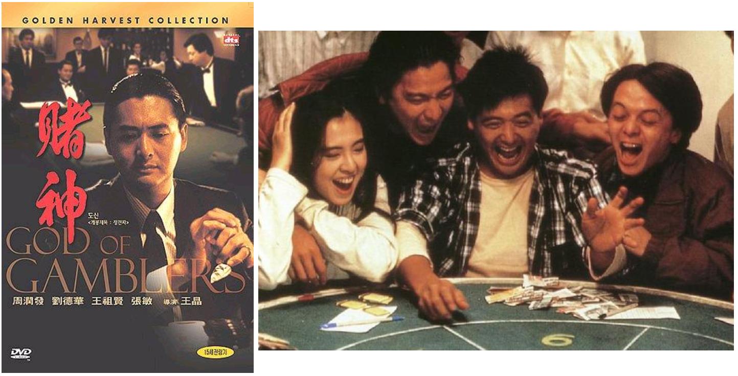 6大經典香港賭片系列,麻將聖經雀友你看過幾部?