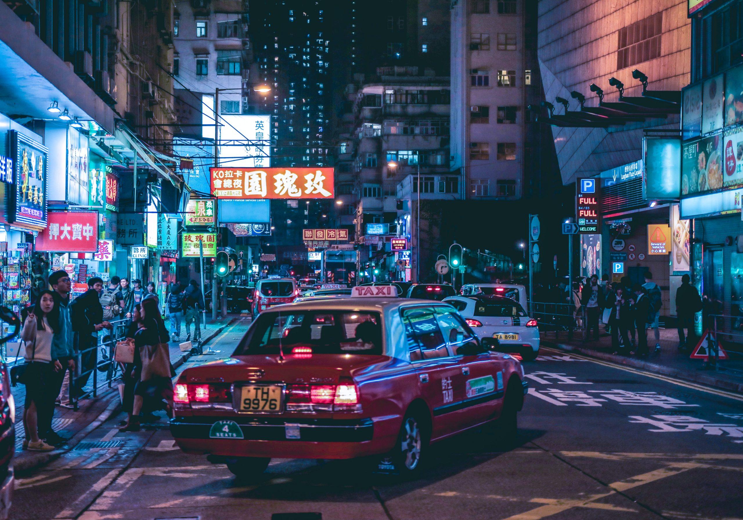 香港麻將 高手系列 有哪些技巧 ?