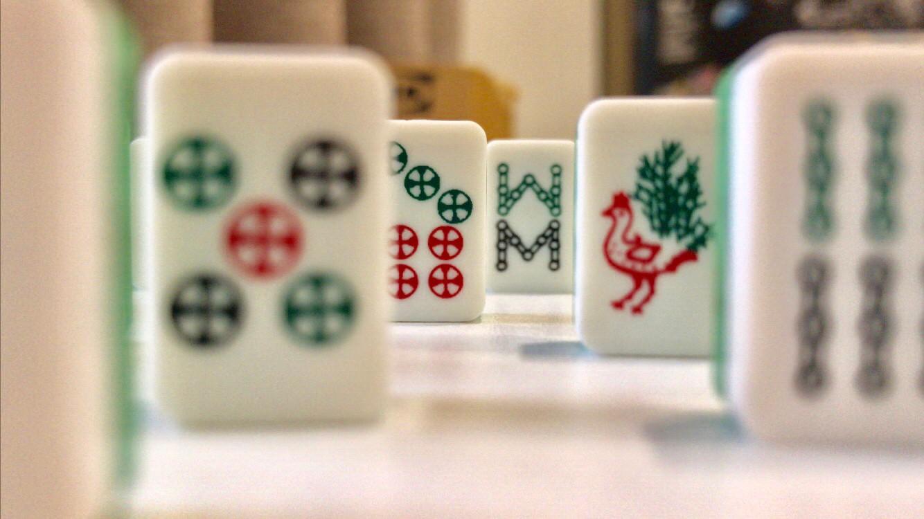 麻將怎麼記牌?牢記8個算牌記牌技巧在牌桌上穩贏不輸!
